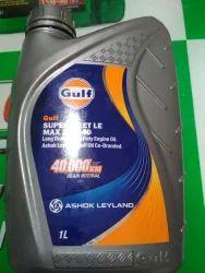 Gulf Automotive Lubricants Best Price in Chennai - Gulf