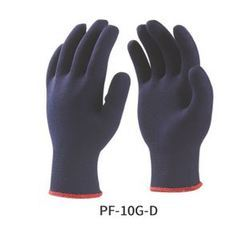 Polyester Knitted Seamless Gloves Premium Quality