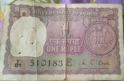 One Rupee Note Signed By Manmohan Singh | One Rupee Note