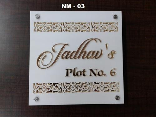 Decorative Name Plates For Home: Name Plate Manufacturer From Mumbai