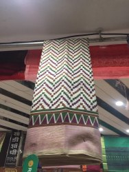 Synthetic Casual Printed Designer Sarees, Machine Made