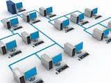 Network Service Provider