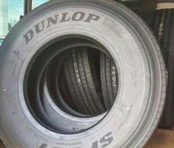 Image result for dunlop tyres