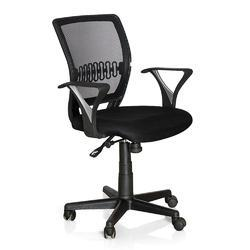 Revolving Office Chair In Ahmedabad Gujarat Get Latest Price From Suppliers Of