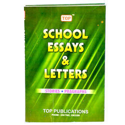 Senior Year Essay School English Essay Book Essays On Loneliness also Argumentative Essay Cell Phones Nios Home Science Book Shaikshik Kitabein  Top Publications  Inspiring Essays