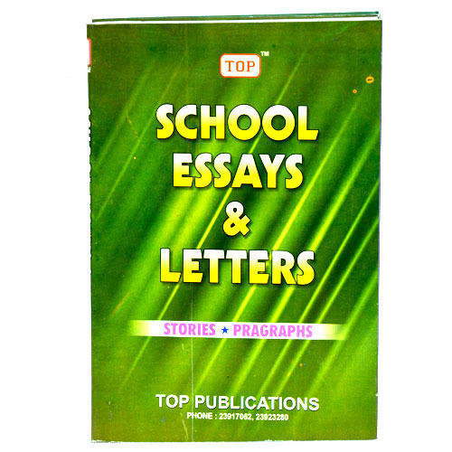School English Essay Book English Essay Book  Top Publications  School English Essay Book