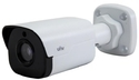 4MP WDR Network IR Mini Bullet Camera