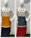Embroidered Flex color block Ladies Kurti