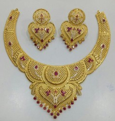 Ad 1gram Gold Plated Necklace