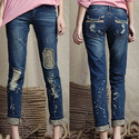 Stylish Ladies Jean
