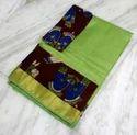 Ladies Green Saree
