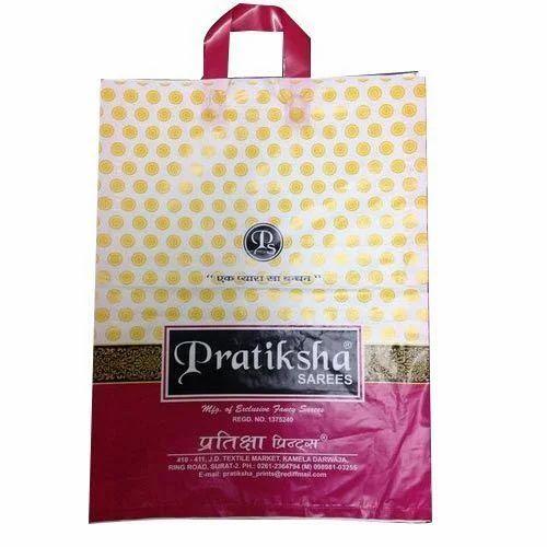 Plastic Carry Bag Designer Plastic Carry Bag