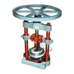 Paper Plate Press Machine  sc 1 st  IndiaMART & Paper Plate Making Machine in Bengaluru Karnataka India - IndiaMART