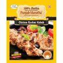 Chicken Reshmi Kabab (jhatka Chicken)