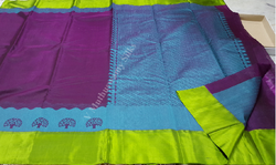 Trendy Silk Cotton Sarees