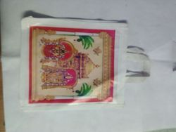 Wedding Thambulam Bag