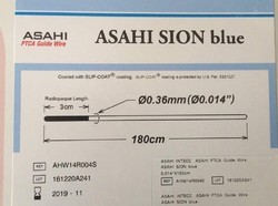 Sion Blue Asahi Guide Wire