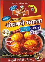 Egg Curry Masala Powder