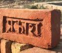 Haggerty Clay Brick