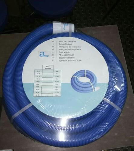 Swimming Pool Suction Hose Pipe