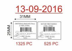 Serial Sticker Printing Service