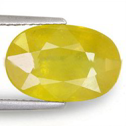 6.99 Carats Thailand Yellow Sapphire