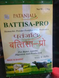Patanjali Pashu Aahar and Cattle Feed Pashu Aahar Wholesale