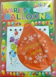 Variety Happy Birthday Balloon Single Large