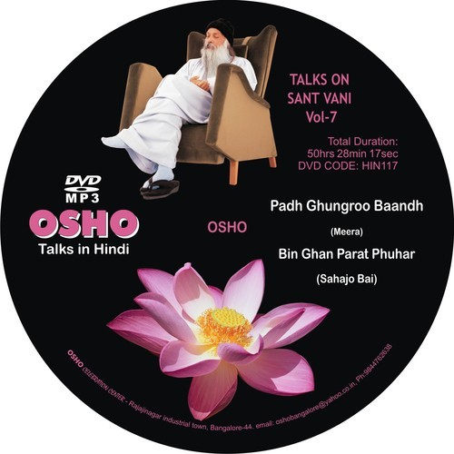 15b44ae0536 Osho English -Talks - Q & A Series & Osho's Vision (522 Hrs) & Osho English  - Talks On Zen Teachings - Vol- 2(357 Hrs) Service Provider from Bengaluru