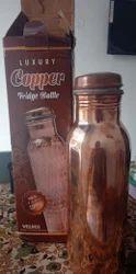Leak Proof, Plain Copper Bottle