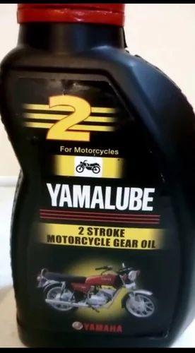 Yamalube 2 Stroke Gear Oil Engine Oil Pack Size 700ml Rs 200 Bottle Id 19915504588