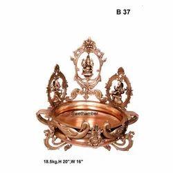 Bronze Ganesh Laxmi Saraswati Urli