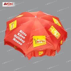 Product Logo Garden Umbrella