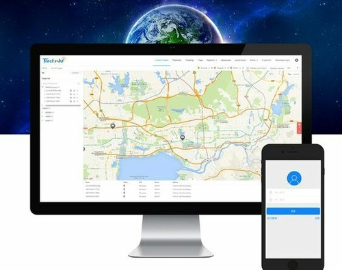 Truck Gps App >> Gps Software For Vehicle Tracking With Mobile App Free Usage Car