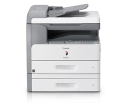 Canon IR 6575M Multifunction Copier Machines