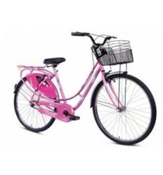 BSA Splash 26 Inch Female Bicycle