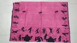 22a6fdba0b Pure Silk Sarees in Bengaluru, Karnataka | Pure Silk Sarees Price in ...