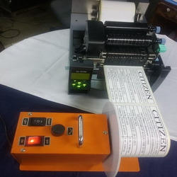Automatic Label Rewinder for 4 Barcode Printer