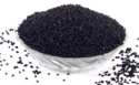 Double Roasted Granules, Is It Eco Friendly: Eco Friendly