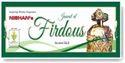 Firdous Incense Stick