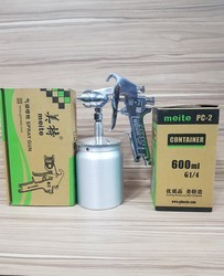 PC-2 Adhesive Spray Gun