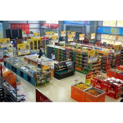 Free Supermarket Software Download