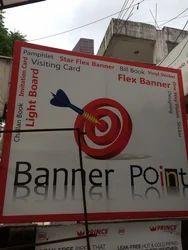 Manufacturer of Banner Board & Address Banner Board by