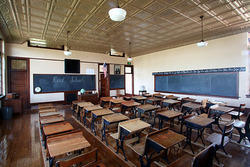 Attractive School Interior Designing Service