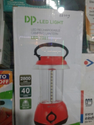 DP LED Light