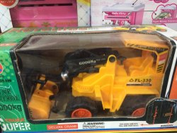Crane Toys
