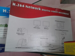 DVR System Tool