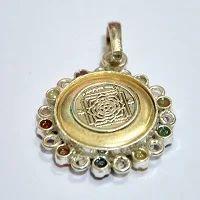 Panditnmshrimali silver nav grah with shri yantra pendant in pure panditnmshrimali silver nav grah with shri yantra pendant in pure silver mozeypictures Images