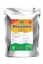 Bhoiamala Powder ( Phyllanthus Niruri )