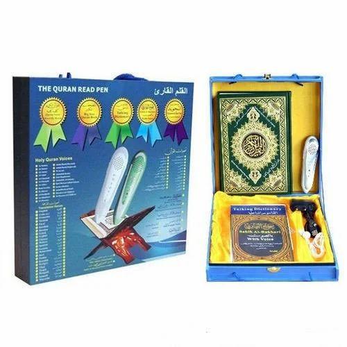 Digital Quran Wholesale Trader from New Delhi